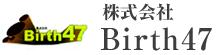 株式会社Birth47
